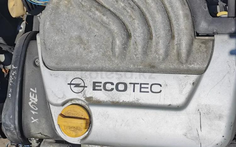 Двигатель в сборе X16XEL на Opel за 200 000 тг. в Алматы