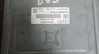 Процессор на ауди а6с6 за 586 тг. в Караганда
