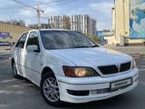 Toyota Vista 1998 года за 2 750 000 тг. в Алматы