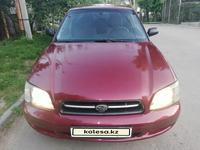 Subaru Legacy 1999 года за 2 150 000 тг. в Алматы