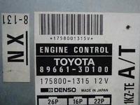 Эбу (блок управления двигателем) 1kz за 130 000 тг. в Караганда