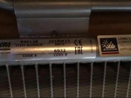 Радиатор кондиционера за 50 000 тг. в Караганда – фото 2