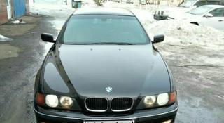 BMW 525 1996 года за 2 000 050 тг. в Караганда