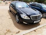 Mercedes-Benz S 350 2008 года за 5 000 000 тг. в Актау – фото 3