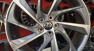 R20/5*114.3 Lexus за 220 000 тг. в Алматы