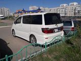 Toyota Alphard 2004 года за 3 100 000 тг. в Нур-Султан (Астана) – фото 5