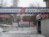 Ремонт бамперов, автопластика, покраска, кузовной ремонт в Усть-Каменогорск