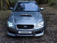 Subaru Legacy 2008 года за 6 500 000 тг. в Алматы