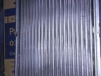 Радиатор за 20 000 тг. в Актау