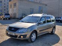 ВАЗ (Lada) Largus 2014 года за 3 050 000 тг. в Усть-Каменогорск