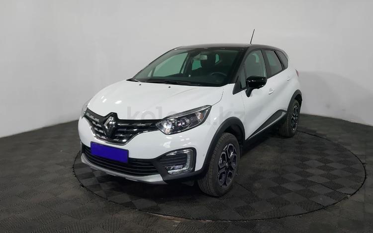 Renault Kaptur Style 2021 года за 8 767 000 тг. в Усть-Каменогорск