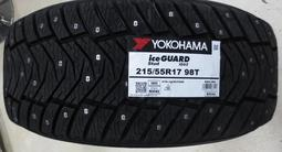 215/55r17 Yokohama Ice Guard ig65 за 47 000 тг. в Нур-Султан (Астана) – фото 2