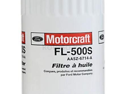Масляный фильтр в оригинале на Форд Ford за 3 500 тг. в Алматы – фото 3