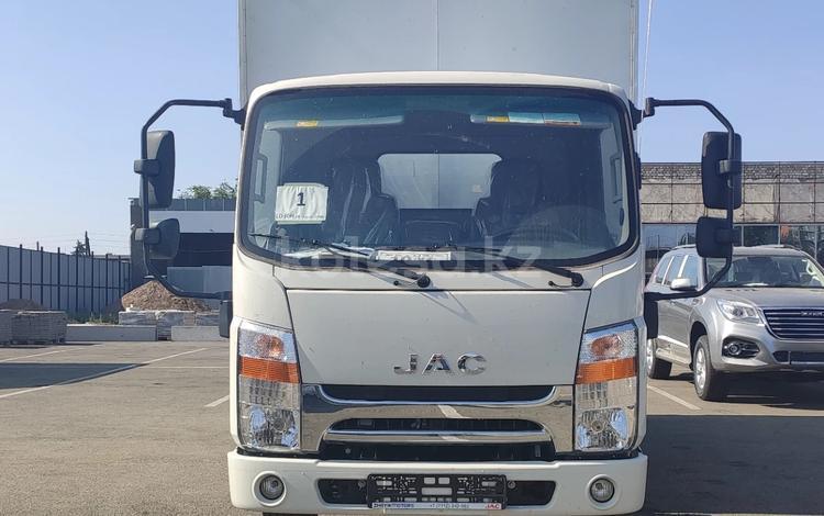 JAC  N 56 2021 года в Уральск