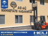 Heli  CPCD 30/3 тонный 2020 года в Кокшетау – фото 2