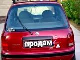 Nissan Micra 1995 года за 1 300 000 тг. в Алматы