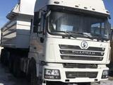 Shacman  F3000 2021 года за 35 000 000 тг. в Усть-Каменогорск
