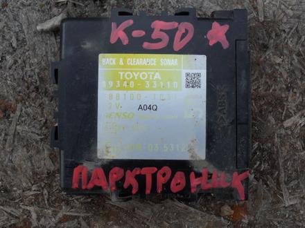 ДВС АКПП в Костанай – фото 76