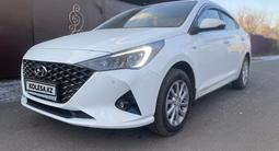 Hyundai Accent 2020 года за 7 150 000 тг. в Нур-Султан (Астана)