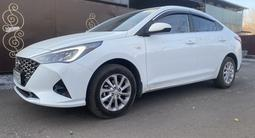 Hyundai Accent 2020 года за 7 150 000 тг. в Нур-Султан (Астана) – фото 4