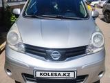 Nissan Note 2013 года за 4 700 000 тг. в Нур-Султан (Астана) – фото 2