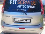 Nissan Note 2013 года за 4 700 000 тг. в Нур-Султан (Астана) – фото 5