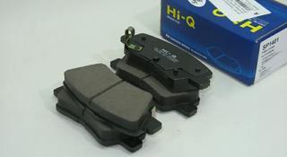 HI-Q Колодки тормозные дисковые, задние за 8 020 тг. в Алматы