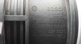 Валюметор за 25 000 тг. в Алматы