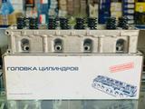 Головка ГАЗель блока ДВ-402, 4026 АИ-92 в сборе с прокладками… за 140 000 тг. в Алматы – фото 2