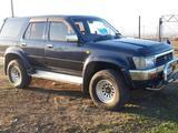 Toyota Hilux Surf 1994 года за 2 200 000 тг. в Усть-Каменогорск