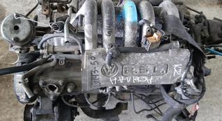 Контрактная АКПП автомат Volkswagen Transporter T4 с гарантией! за 150 000 тг. в Нур-Султан (Астана)