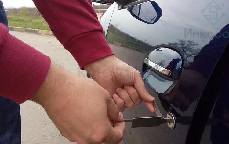 Вскрытие авто без повреждений спец инструментами в Алматы
