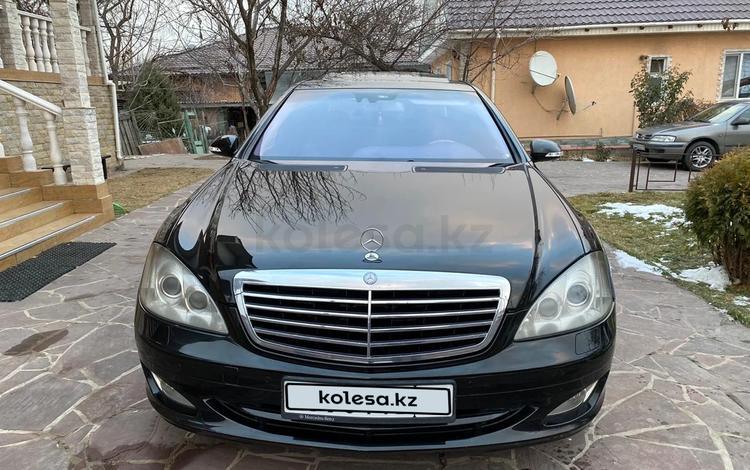Mercedes-Benz S 500 2007 года за 6 800 000 тг. в Алматы