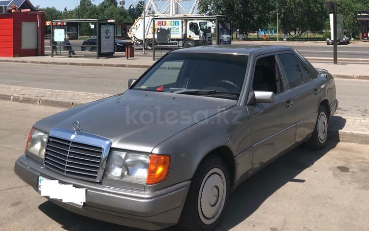 Mercedes-Benz E 260 1991 года за 1 350 000 тг. в Нур-Султан (Астана)