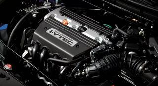Хонда црв, ауди алроад мотор навесное и другие марки из европы. Кредит в Актобе