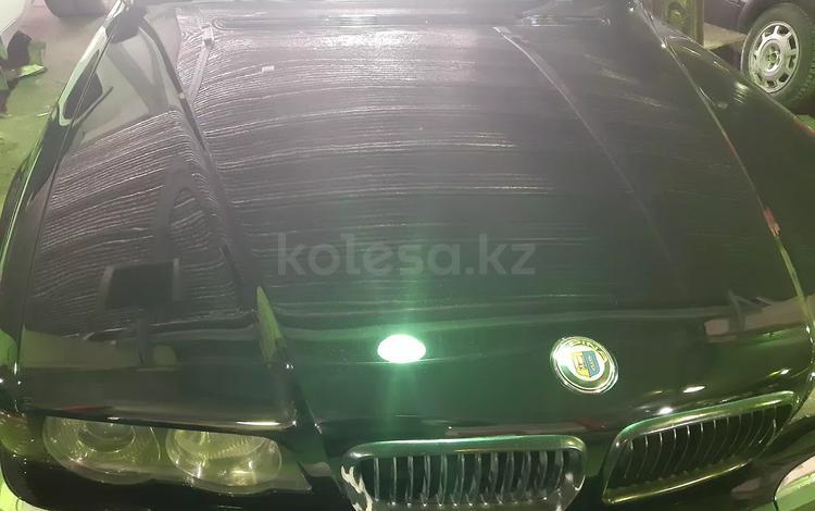 Ремонт легковых автомобилей в Караганда