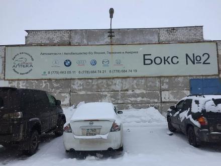 Автоаптека в Павлодар – фото 2