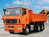 МАЗ  6501C9-575-000 2020 года в Петропавловск