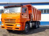 КамАЗ  6520-6041-53 2020 года за 26 151 000 тг. в Нур-Султан (Астана)