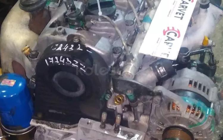 Двигатель d4ea Hyundai Santa Fe 2.0 crdi за 317 879 тг. в Челябинск