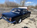 ГАЗ 2410 (Волга) 1986 года за 1 000 000 тг. в Риддер – фото 4