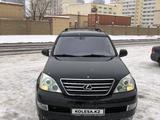 Lexus GX 470 2008 года за 12 000 000 тг. в Нур-Султан (Астана)