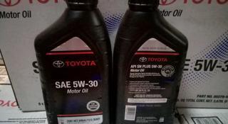Оригинальное моторное масло Toyota 5w-30 за 2 300 тг. в Караганда