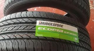 265-60-18 Bridgestone Ecopia EP 850 за 43 000 тг. в Алматы