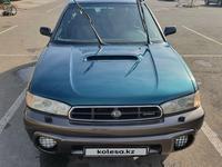 Subaru Legacy 1997 года за 2 400 000 тг. в Алматы