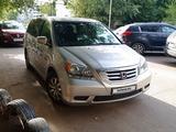 Honda Odyssey 2009 года за 4 100 000 тг. в Уральск