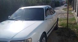 Audi 100 1991 года за 1 350 000 тг. в Шымкент – фото 3