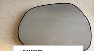 Зеркало левое камри за 5 000 тг. в Усть-Каменогорск