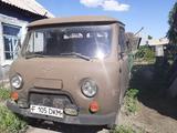 УАЗ  3303 1986 года за 1 600 000 тг. в Урджар