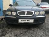 Rover 45 2001 года за 1 550 000 тг. в Нур-Султан (Астана)
